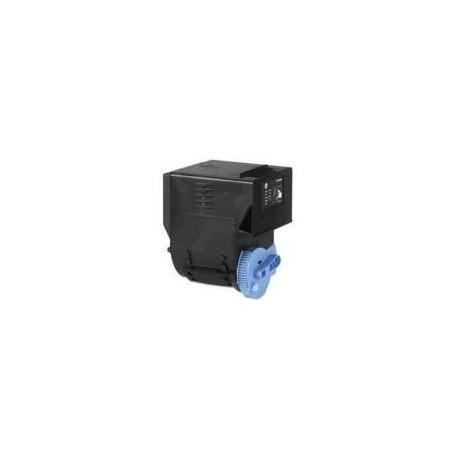 Toner Ciano Compatibile Con Canon C-EXV21c (0453B002)